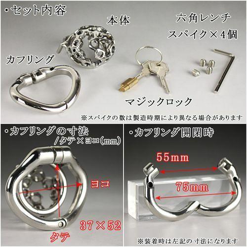BHS-ZC104男性用貞操帯ステンレス製スパイク付