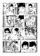 【在庫分販売・有償特典セット・廉価版】「バック・トゥ・Theかぼちゃワイン」/ 三浦みつる