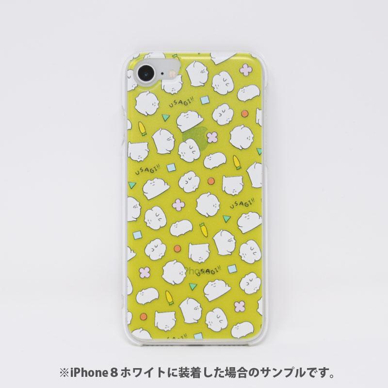 STUDY優作 iPhoneケースA(黄) (iPhone7/iPhone8対応)