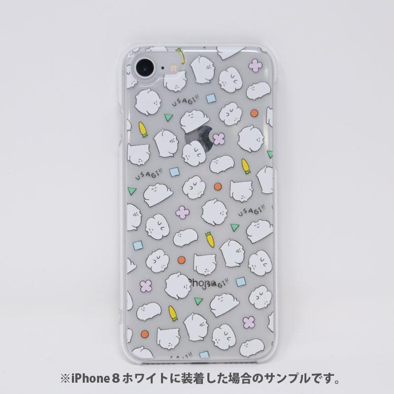 STUDY優作 iPhoneケースA(白) (iPhone7/iPhone8対応)