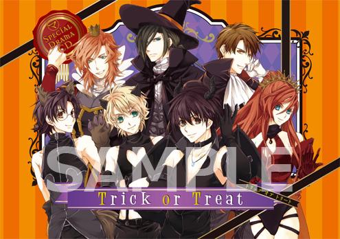 【通常版】まるマシリーズ SpecialドラマCD「Trick or Treat」  ※11月末お届け予定