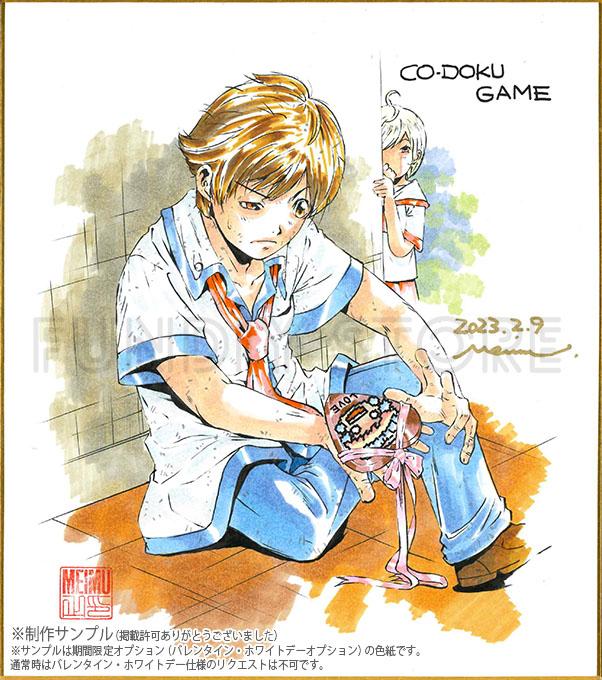 MEIMU先生 セミオーダーカラーイラスト色紙