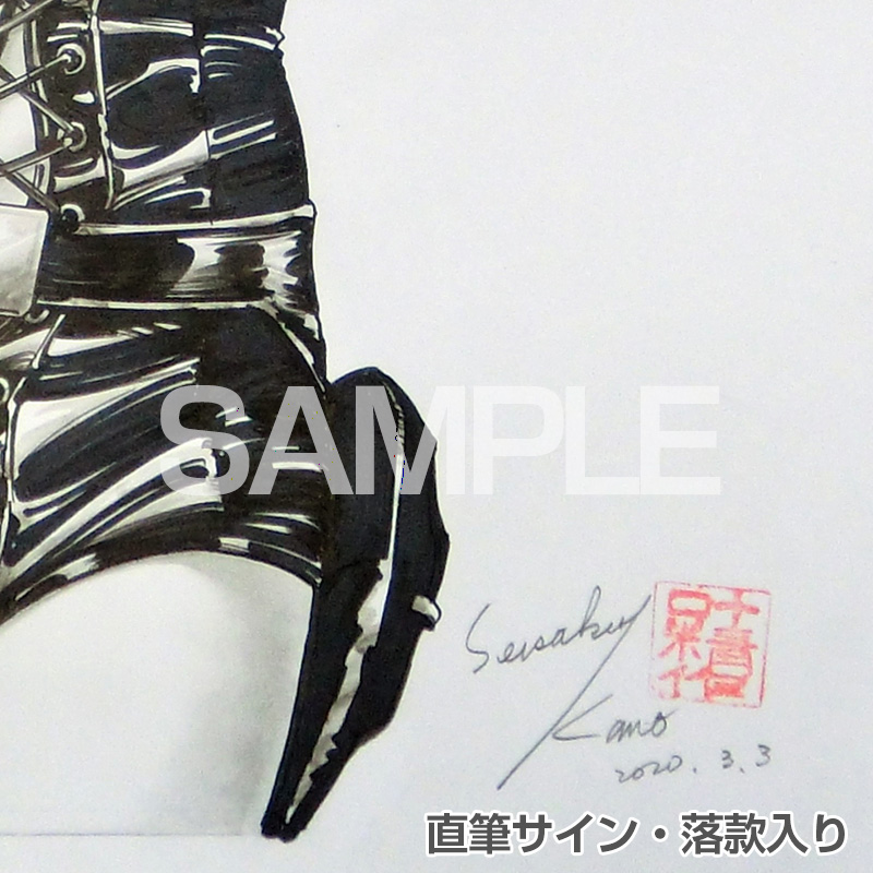 売り切れ【限定1枚】叶精作 「コミックデカ」表紙イラスト�
