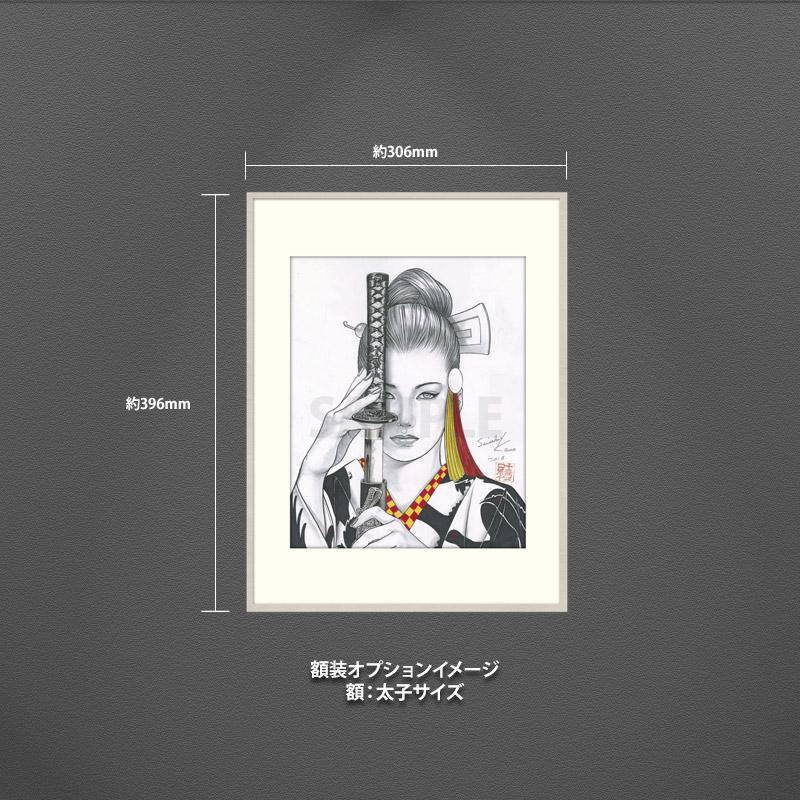 売り切れ【限定1枚】叶精作 「コミック艶」表紙イラスト�