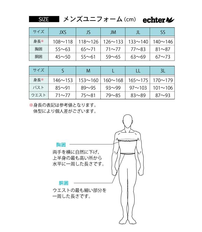 short pants echter ネイビー