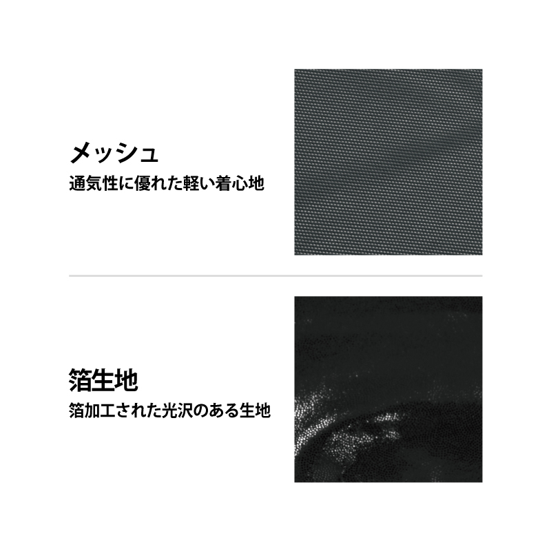 Cheer_TAL 袖付けカスタム