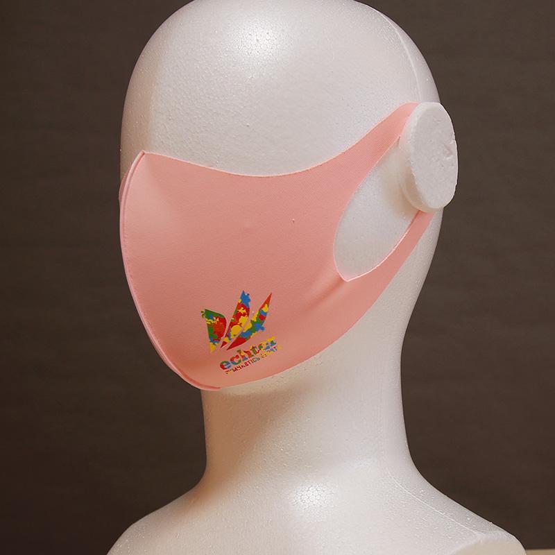 大人サイズ マスク  Multicolor echter (PK)