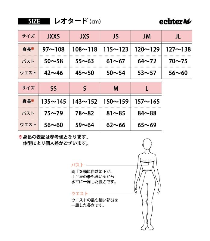 TWIST _GREEN 袖付けカスタム