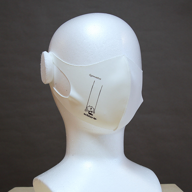 ジュニアサイズ マスク  ジムネコ 吊り輪 echter (WH)