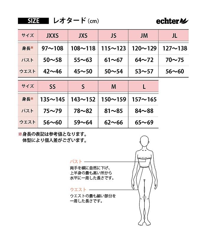 BOUNCE_ネイビー・ピンク 袖付けカスタム