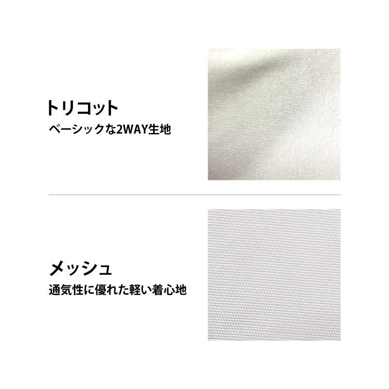 BOUNCE_ネイビー・レッド 袖付けカスタム