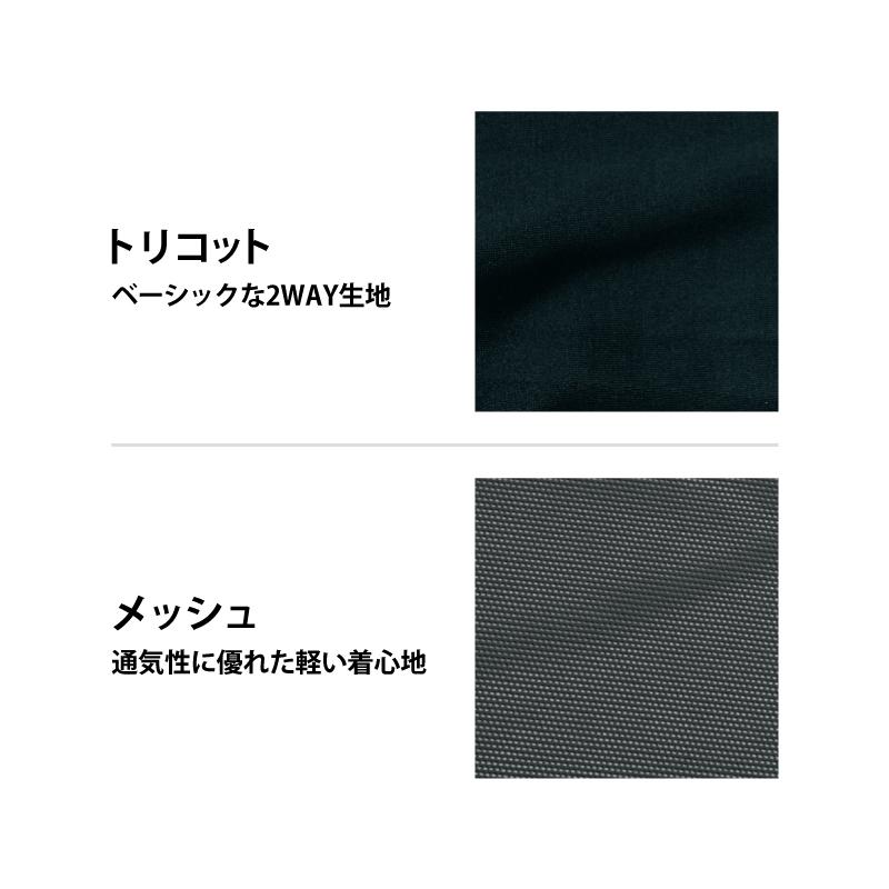 HAREGI_BLUE 袖付けカスタム