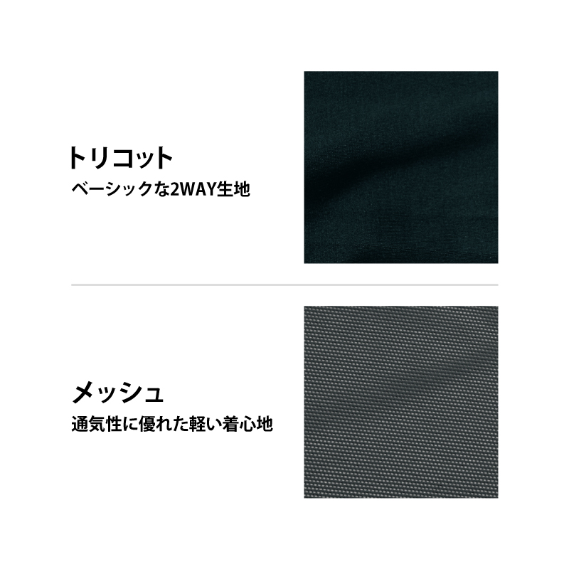 HAREGI_RED 袖付けカスタム