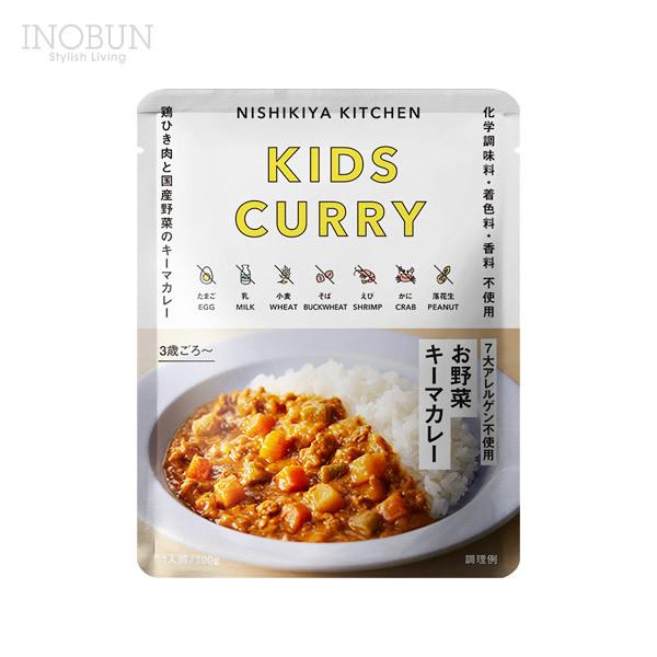 NISHIKIYA KITCHEN こどもお野菜キーマカレー レトルト にしき食品