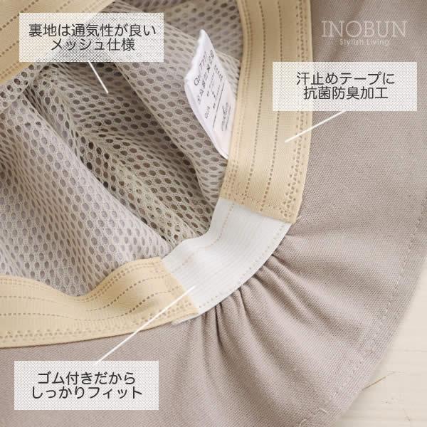 UVハット 帽子 つば広 バッグ絞り UVカット UVケア 紫外線対策 日よけ グレージュ セール