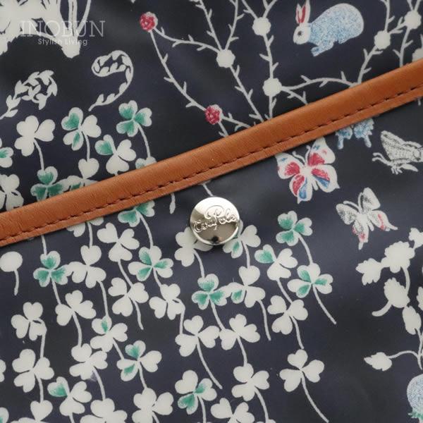 リバティ クーポール Coupole ポケット付き レザーハンドル トートバッグ A4対応 マット Yoshie ヨシエ ネイビー 日本製