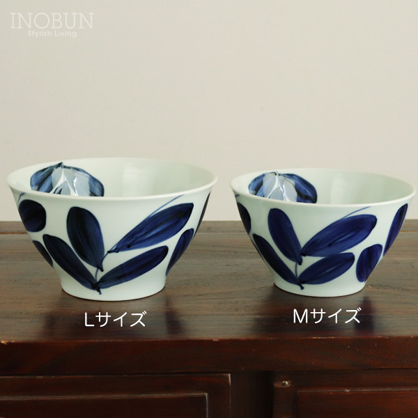 SENAN 泉庵 丼L どんぶり 波佐見焼 日本製 うどん鉢 リーフ