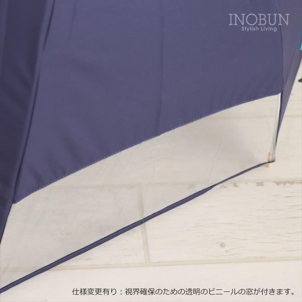 キッズパラソル 遮光遮熱 晴雨兼用傘 クッカヒッポ 子供用 日傘 50cm 窓付き ネイビー 男の子