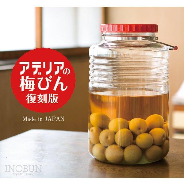 アデリア 復刻梅ビン 果実酒びん レードル付き 4L