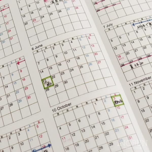 2021年 春 スケジュール帳 CITTA 手帳 チッタ DIARY ウィークリー 3月始まり A5 ピュアホワイト