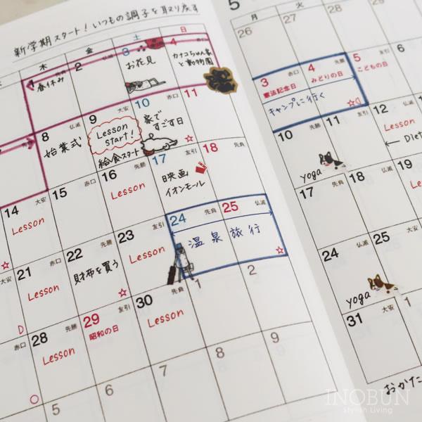 2021年 春 スケジュール帳 CITTA 手帳 チッタ DIARY ウィークリー 3月始まり A5 ミモザイエロー