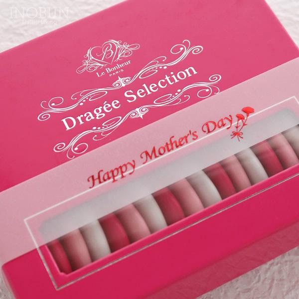 ル・ボヌールパリス ドラジェ S Happy Mother's Day