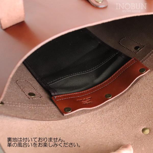 TIDEWAY タイドウェイ NUME BERO FLAP TOTE ベージュ ポストマン トートバッグ A4サイズ対応 牛革 ヌメ革 日本製
