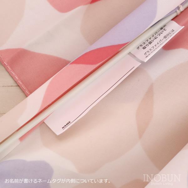 キッズ アンブレラ 傘 w.p.c 子供用 雨傘 50cm フルーツ