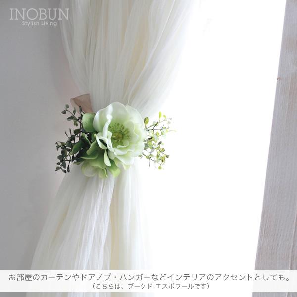 リーブル ブーケ Libre bouquet フラワーディフューザー 100mL ブーケド エスポワール