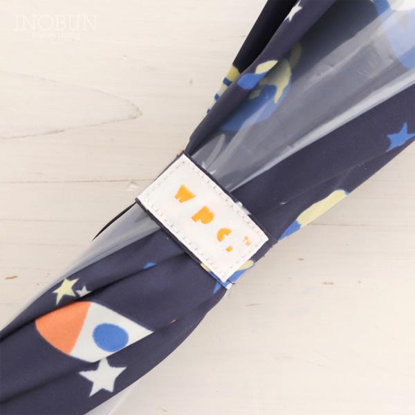 キッズ アンブレラ 傘 w.p.c 子供用 雨傘 45cm コズミック
