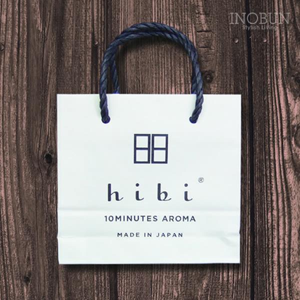 hibi ヒビ 10MINUTES AROMA deep. 3種ギフトボックス 専用マット/ペーパーバッグ お香 マッチ オーク シダーウッド アンバー ギフト