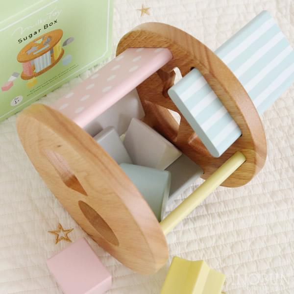 ミルキートイ MilkyToyシュガーボックス Sugar Box  かたちあそび ベビー 木のおもちゃ ご出産お祝い ギフト
