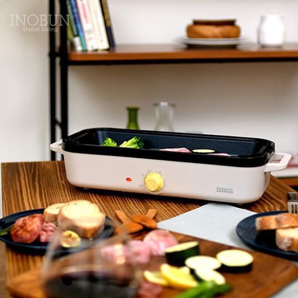 スリム ホットプレート 電気調理器 たこ焼き 焼肉 鍋 一人用 3種プレート 温度調節 着脱式 おしゃれ家電 PR-SK035 レシピブック付 結婚祝い ギフト 簡単 調理