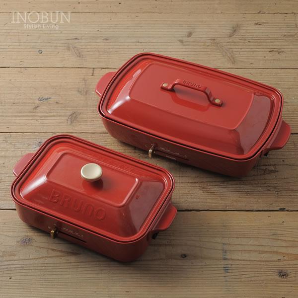 BRUNO ブルーノ ホットプレート たこ焼きプレート付き グランデサイズ レッド BOE026-RD