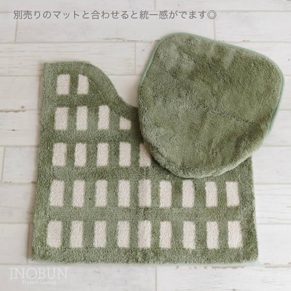 クラフトチェック トイレフタカバー 洗浄暖房用 チェックGR