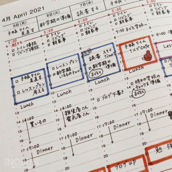 2022年 スケジュール帳 CITTA 手帳 チッタ DIARY ウィークリー 10月始まり A5 英語版 マーベラスピンク 未来を予約する手帳 夢を叶える