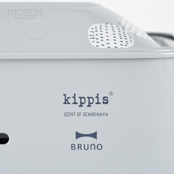 BRUNO×kippis コンパクト ホットプレート たこ焼き 御祝い ギフト ティッパドット BOE082-TDOT
