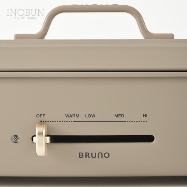 BRUNO ブルーノ ホットプレート たこ焼きプレート付き グランデサイズ ティンバーブラウン BOE026-TBR