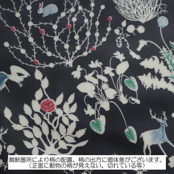 リバティ クーポール Coupole Wファスナー ポーチ マット Yoshie ヨシエ ネイビー メール便対応 日本製
