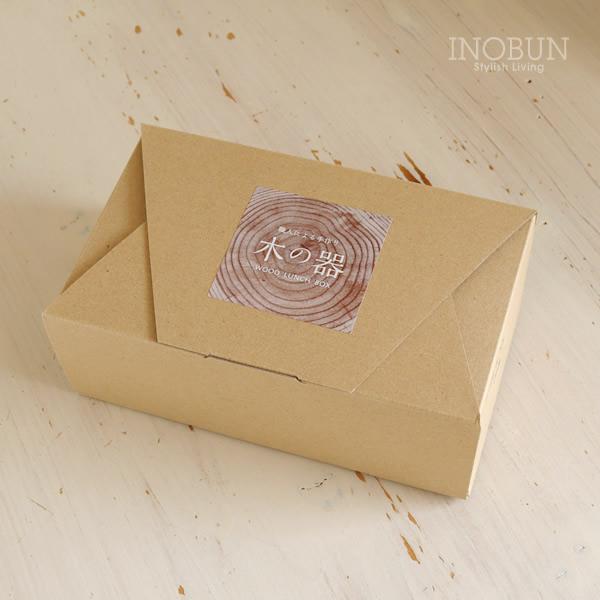 わっぱ 豆型 1段 弁当箱 ナチュラル