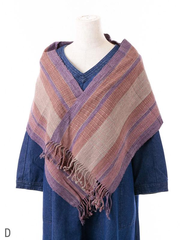 カレン族 手織りショール(7タイプ)
