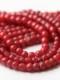 アカ族 ホワイトハーツ 赤 連