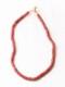 ホワイトハーツ  赤 筒形 連