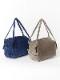 コットンベロアスモッキングキューブバッグ(2カラー) H21W010