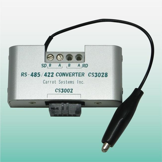 キャロちゃんコンバータ RS-485/422対応 型番:CS3028