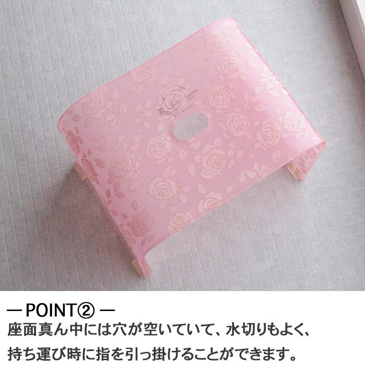 バスチェア アクリル 風呂椅子 オシャレ Sサイズ 花柄 薔薇柄 スウィートローズ