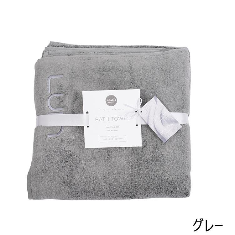 ルインリビング バスタオル 北欧雑貨 Mサイズ 大判 70×140cm