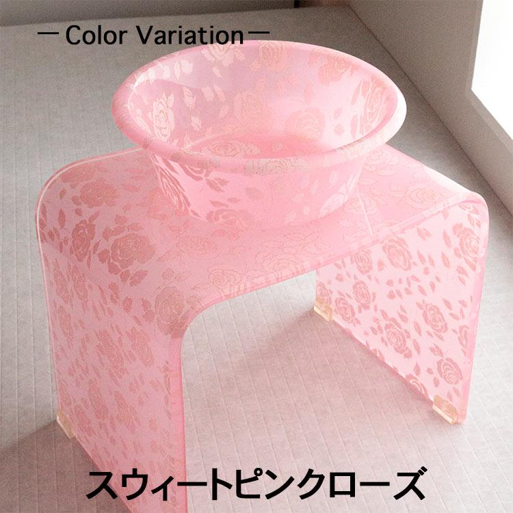 バスチェア アクリル セット バスチェアL&深型ボウル 風呂椅子 洗面器 スウィートローズ
