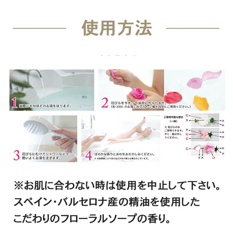 ソープフラワー ラウンド ギフト ボックス 入浴剤  MIYABI