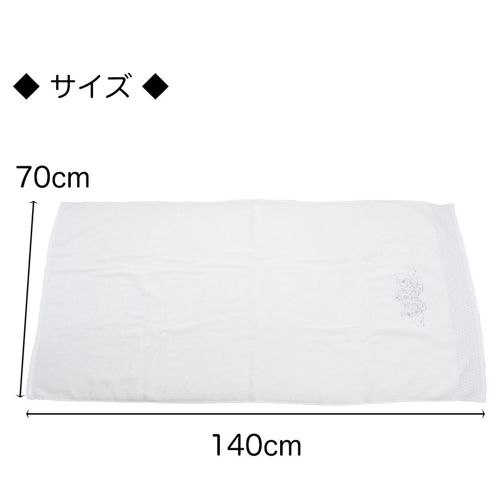 マチルドエム バスタオル 姫系 雑貨 綿100% 140×70cm ピンク